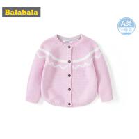 【4折到手价:79.6】巴拉巴拉宝宝毛衣婴儿针织衫线衫2019新款全棉开衫女童甜美可爱女