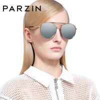 帕森偏光太阳镜女 金属大框炫彩膜潮墨镜圆框司机驾驶镜 新品9731