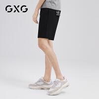 GXG男装 夏季男士时尚黑色休闲舒适针织短裤五分裤
