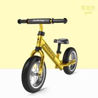 滑步车平衡车宝宝小孩无脚踏自行车1-3-6岁溜溜车学步滑行车