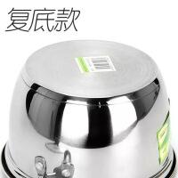 不锈钢奶锅加厚家用汤锅不粘锅煮面煮粥热牛奶锅电池炉燃气炉通用