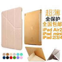 苹果ipad迷你保护套 mini1/2/3保护壳超薄 ipadmini2保护套壳 ipad air2保护套超薄休眠 i