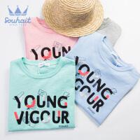 【3件3折约:41.7元】水孩儿男童时尚T恤短袖2020夏季新款中大童拼接上衣儿童短袖潮