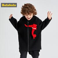 【3件3折价:239.4】巴拉巴拉童装儿童大衣男童秋冬宝宝保暖毛呢外套小童加厚洋气潮男