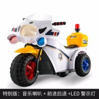 儿童电动摩托车消防车警车电动三轮车1-3岁小孩玩具可坐人