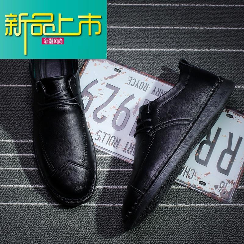 新品上市男士皮鞋韩版潮流男百搭英伦鞋子男商务休闲皮鞋软底休闲男鞋潮鞋   新品上市,1件9.5折,2件9折