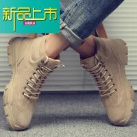 新品上市马丁靴春秋冬季新款男士英伦潮流高帮雪地工装靴真皮中筒男靴 33沙色
