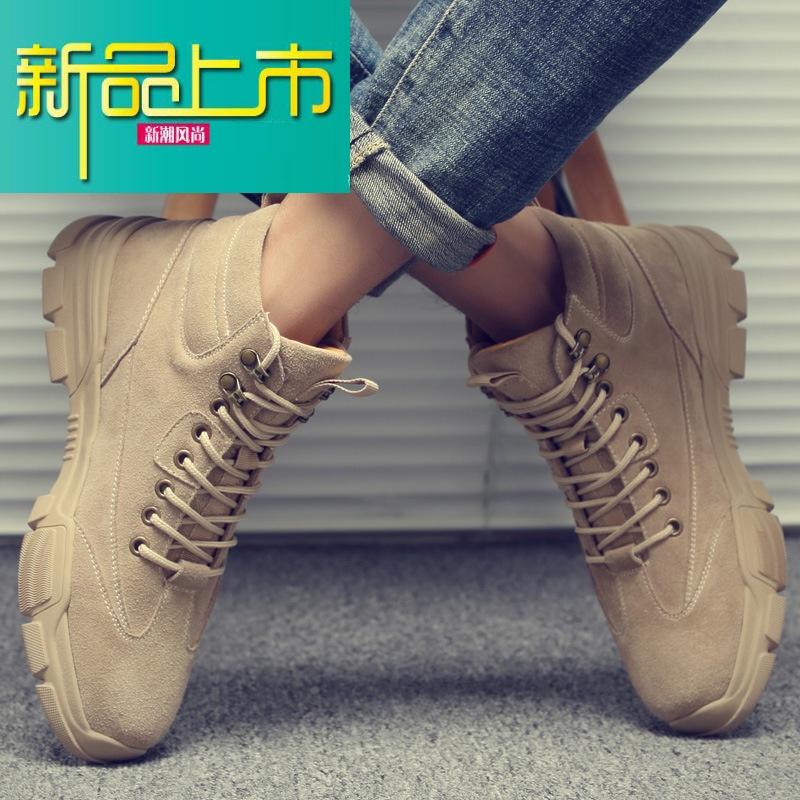 新品上市马丁靴春秋冬季新款男士英伦潮流高帮雪地工装靴真皮中筒男靴 33沙色  新品上市,1件9.5折,2件9折
