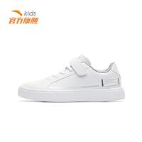 安踏童鞋男童板鞋儿童运动鞋中大童板鞋休闲31938004