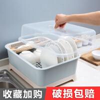 居家家带盖沥水碗筷收纳盒装碗架放餐具碗碟架厨房台面碗柜置物架