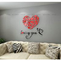 温馨浪漫 3D亚克力立体墙贴纸画 卧室 客厅门 背景墙 床头 婚房装饰