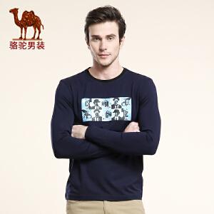 骆驼男装 春季新款微弹印花圆领日常休闲长袖t恤 时尚男士T恤