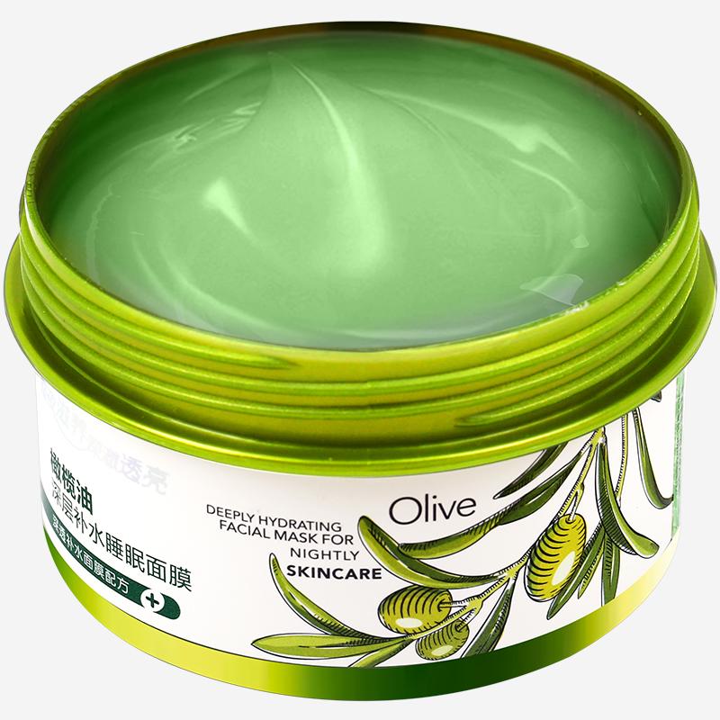 安安金纯橄榄油深层补水睡眠面膜女男免洗安安面膜