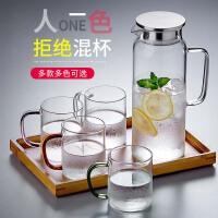 耐热透明玻璃杯套装家用客厅水杯牛奶果汁泡茶杯啤酒杯4只装
