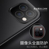 苹果11Promax手机壳iPhone11Pro保护套全包防摔磨砂外壳