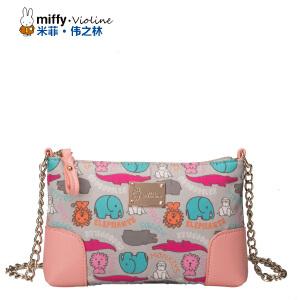 Miffy米菲春夏小香风链条包女单肩包 新款单肩斜跨迷你小包