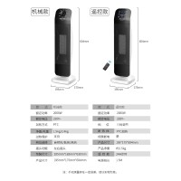 美菱MDN-RN11B 取暖器 �C械款 �b控款