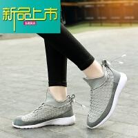 新品上市秋季新款潮鞋透气编织鞋男士运动休闲鞋内增高6cm男鞋情侣鞋板鞋