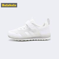 巴拉巴拉儿童运动鞋男小童鞋子新款夏季透气发光鞋童鞋灯鞋潮