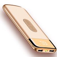 无线充电宝移动电源苹果8小米MIX2三星S9通用薄大容量