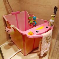 儿童折叠浴桶大号宝宝洗澡盆家用可坐婴儿