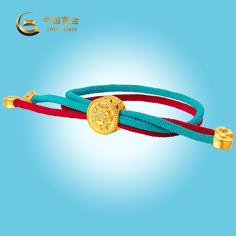 中国黄金《狮王阿醒》红蓝镂空手串手绳手链转运珠时尚珠宝首饰