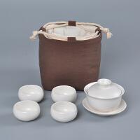 旅行一壶一二四杯功夫布便携收纳包袋陶瓷茶杯茶壶茶具套装