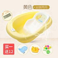 感温婴儿浴盆宝宝洗澡盆桶新生儿可坐躺浴桶通用大号加厚浴盆