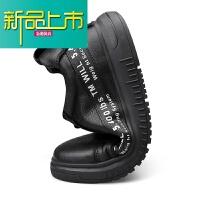 新品上市45 码秋冬季大码板鞋男士休闲鞋皮鞋18新款网红加大号 8680 黑色平底