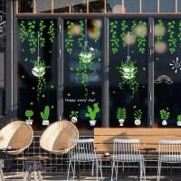 绿色小清新店铺窗户橱窗玻璃贴纸个性创意装饰贴画欢迎光临门贴纸