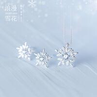 时尚雪花镶钻耳钉女韩国风甜美花朵耳饰品925银耳钉
