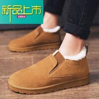 新品上市雪地靴男冬季保暖加绒加厚低帮休闲棉鞋韩版潮流一脚蹬懒人豆豆鞋