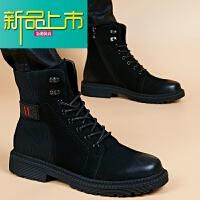 新品上市冬季马丁靴男百搭高帮鞋英伦潮流内增高男鞋中帮沙漠工装靴子