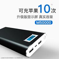 20000毫安大容量充电宝oppo华为vivo小米通用苹果移动电源快充