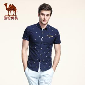 骆驼男装 夏季新款无弹柔软尖领几何图案日常休闲短袖衬衫男