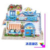 立体拼插纸模型 3D立体拼图儿童纸质建筑小屋坦克飞机模型手工拼插男女孩玩具