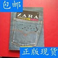 [二手旧书9成新]ZARA /[西]巴迪亚 浙江人民出版社
