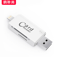 苹果手机SD相机读卡器OTG线高速USB3.0内存卡iPhone转接头iPad多合一通用TF转换器单反多功能