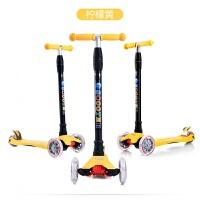 儿童滑板车3轮1-3-6岁溜溜车2岁宝宝四轮女孩闪光幼儿滑滑初学者
