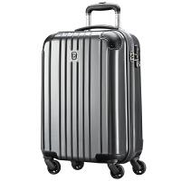 拉杆箱PC+ABS轻盈大容量旅行箱行李箱24英寸万向轮MT-5555-23T00银可商务