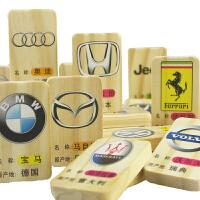 儿童益智木制玩具男孩认知汽车标志大全积木大号机关多米诺骨牌