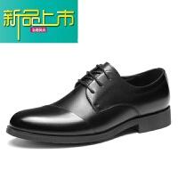 新品上市男鞋男士商务正装皮鞋男韩版真皮圆头青年皮鞋子