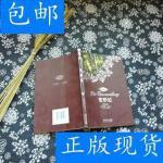 [二手旧书9成新]变形记 /弗朗茨・卡夫卡 长江文艺出版社