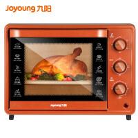 九阳烤箱30J601电烤箱家用小型多功能32升大容量自动烘焙蛋糕