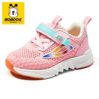 巴布豆bobdoghouse童鞋2021夏季新款儿童运动鞋女童鞋子男童休闲飞织鞋-浅粉红