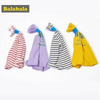 【2件4折价:47.6】巴拉巴拉童装女童打底衫春季2019新款中大童儿童纯棉上衣T恤长袖
