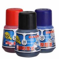 金万年K-0303记号笔墨水 36ML油性箱头笔补充液 填充液 两瓶装