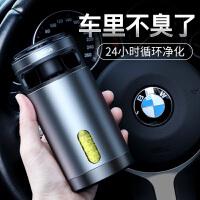 车载空气净化器汽车用带香水车内除甲去烟味