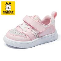 巴布豆童鞋儿童学步鞋2021新款夏款男童鞋子女童宝宝鞋春季机能鞋-白浅粉