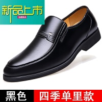 新品上市冬季棉皮鞋男士加绒保暖商务正装一脚蹬休闲大码中老年爸爸鞋